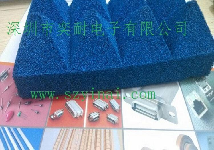 微波暗室吸波材料、屏蔽箱屏蔽室吸波海绵、屏蔽机房角锥吸波材料、机箱吸波绵