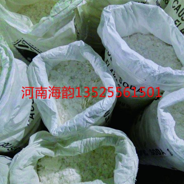 泸西县火碱-粒碱多少钱一吨-vinbet浩博官方下载直销