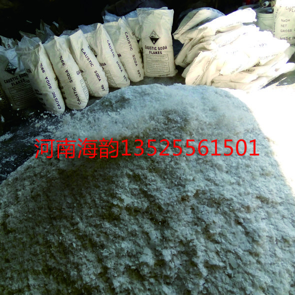 西乡县水处理片碱-粒碱多少钱一吨氢氧化钠