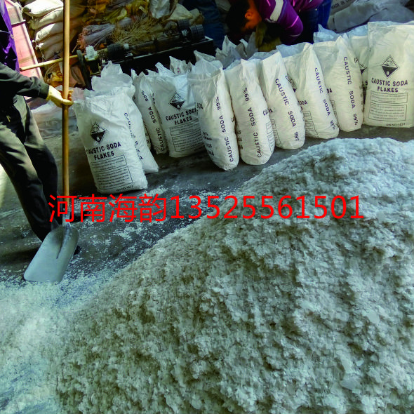 屯溪区水处理片碱-粒碱多少钱一吨河南海韵片碱