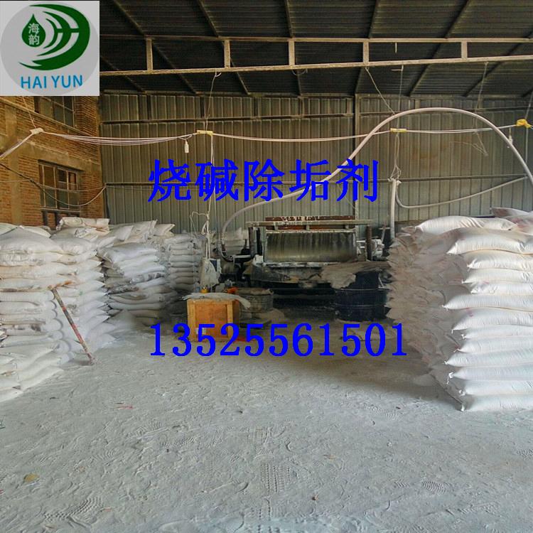 亚东县粒碱用途-氢氧化钠现货供应-氢氧化钠