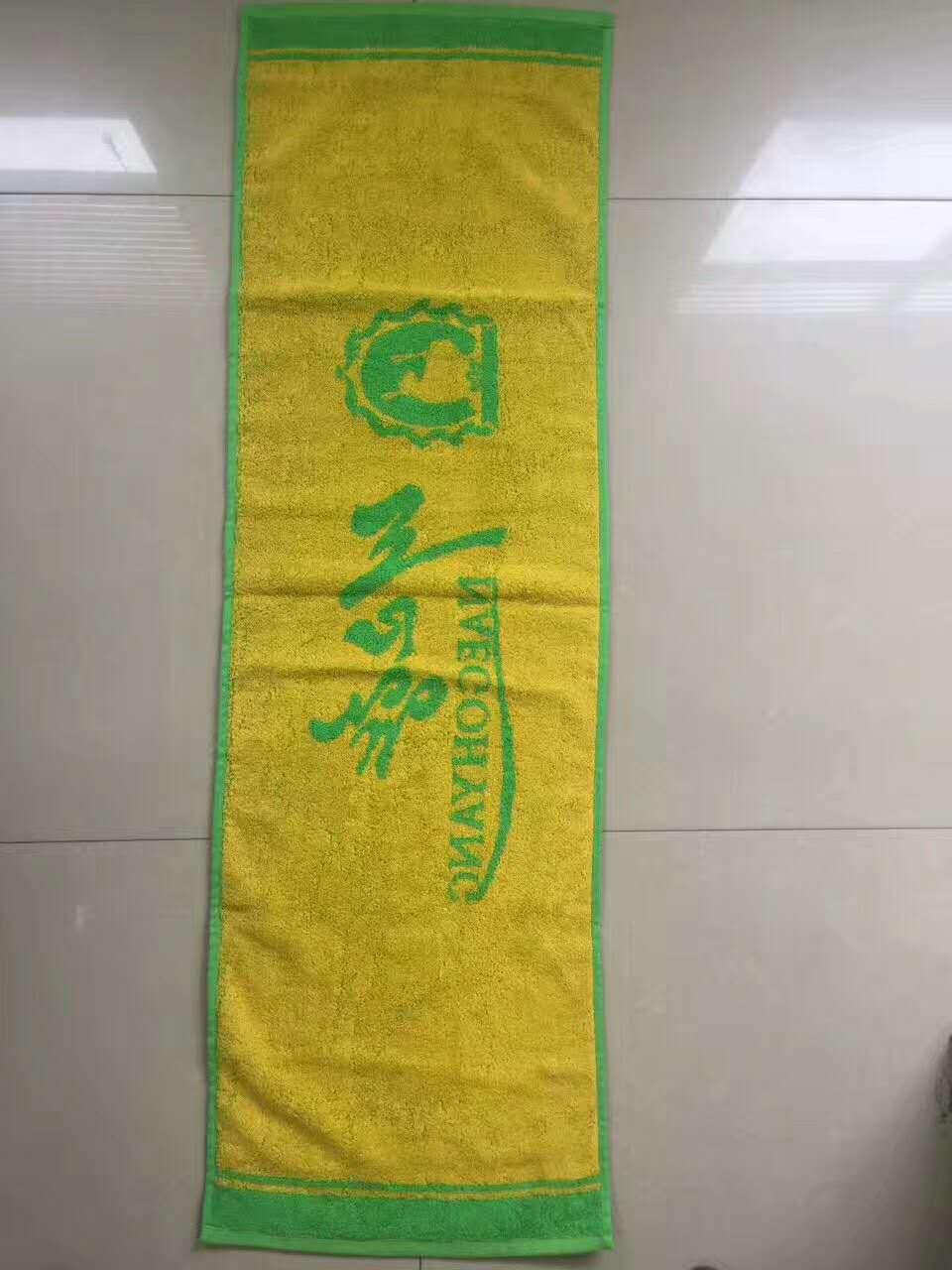 全棉运动巾健身吸汗毛巾定制厂家梦妃丝