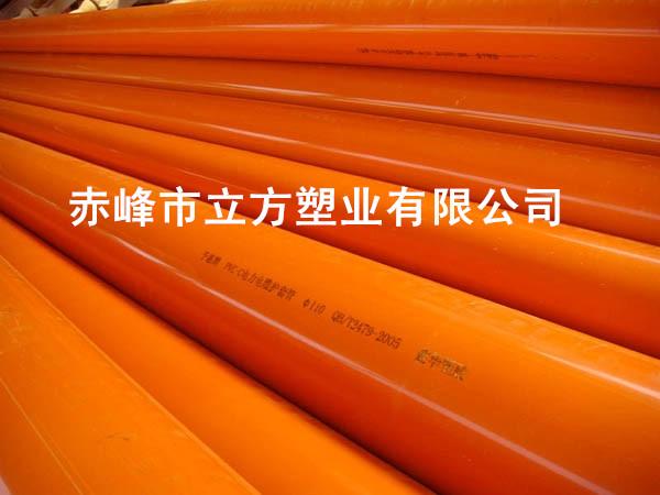 赤峰PVC通讯管/赤峰牧原集团塑料管材采购指定厂家