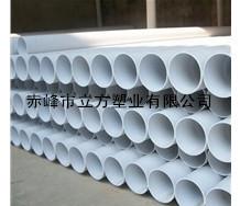 赤峰排水管/赤峰市方立管道给水管厂家