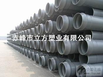 赤峰塑料管材/赤峰市方立管道给水管厂家