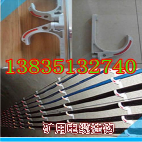 80型矿用电缆挂钩-湘西州小型电缆挂钩