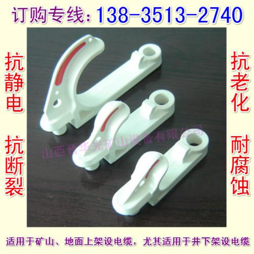 电缆挂钩型号-白银挂接式电缆挂钩