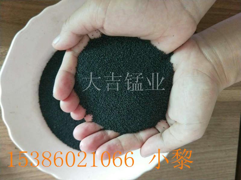 青青青免费视频在线直销 锰砂滤料 水处理高效过滤专业除铁除锰锰砂