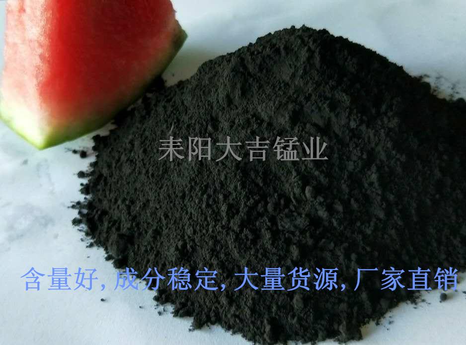 天然二氧化锰粉 青青青免费视频在线直销