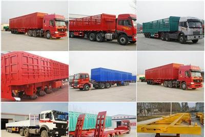 浦北县到连平县专业大型工程优乐娱乐运输