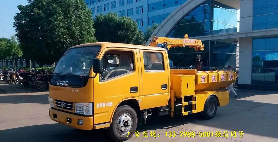 许昌清淤车销售