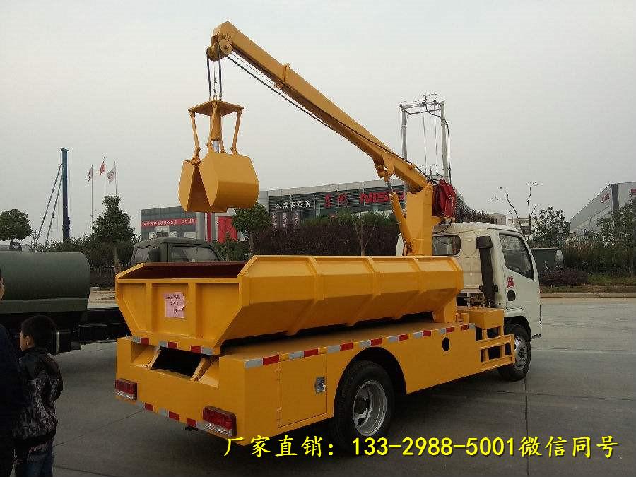 上海液压抓斗掏挖车
