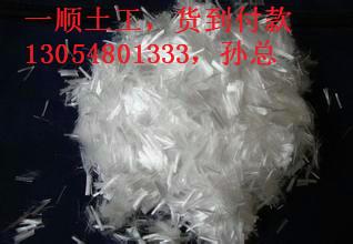 鹿泉市销售聚丙烯腈纤维工厂13044038116