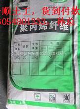 苏州销售塑料土工膜公司13290387399