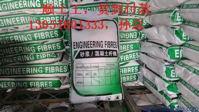 林口县销售混凝土纤维公司13356222416