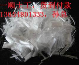 常州销售聚丙烯腈纤维公司13054801333