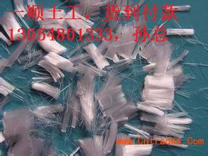海阳销售(玄武岩)矿物纤维工厂15163413558