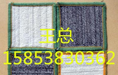 """齐齐哈尔玻璃纤维土工格栅""""EGA""""工艺精良公司15853830362"""
