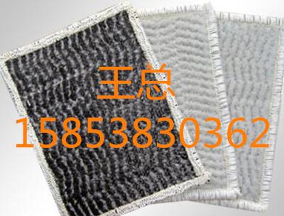 洛阳钢塑复合土工格栅(GSZ)款式齐全15853830362