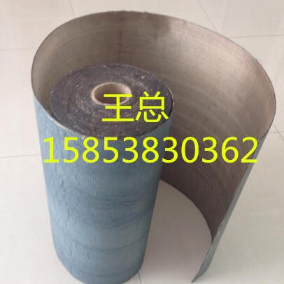 浙江GCL钠基膨润土防水毯、15853830362久负盛名厂家公司