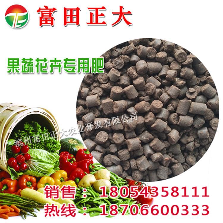 长期供应富田正大果蔬花卉专用有机肥、生物肥料、化肥