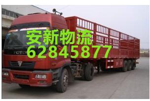 上海到彭阳县专线直达货运公司
