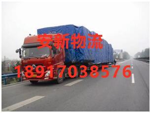 上海到南京搬家公司行李托运