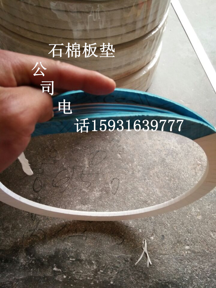 新疆阿克苏地区1000L搪瓷反应釜灌口密封垫片-搪瓷设备垫多少钱一片