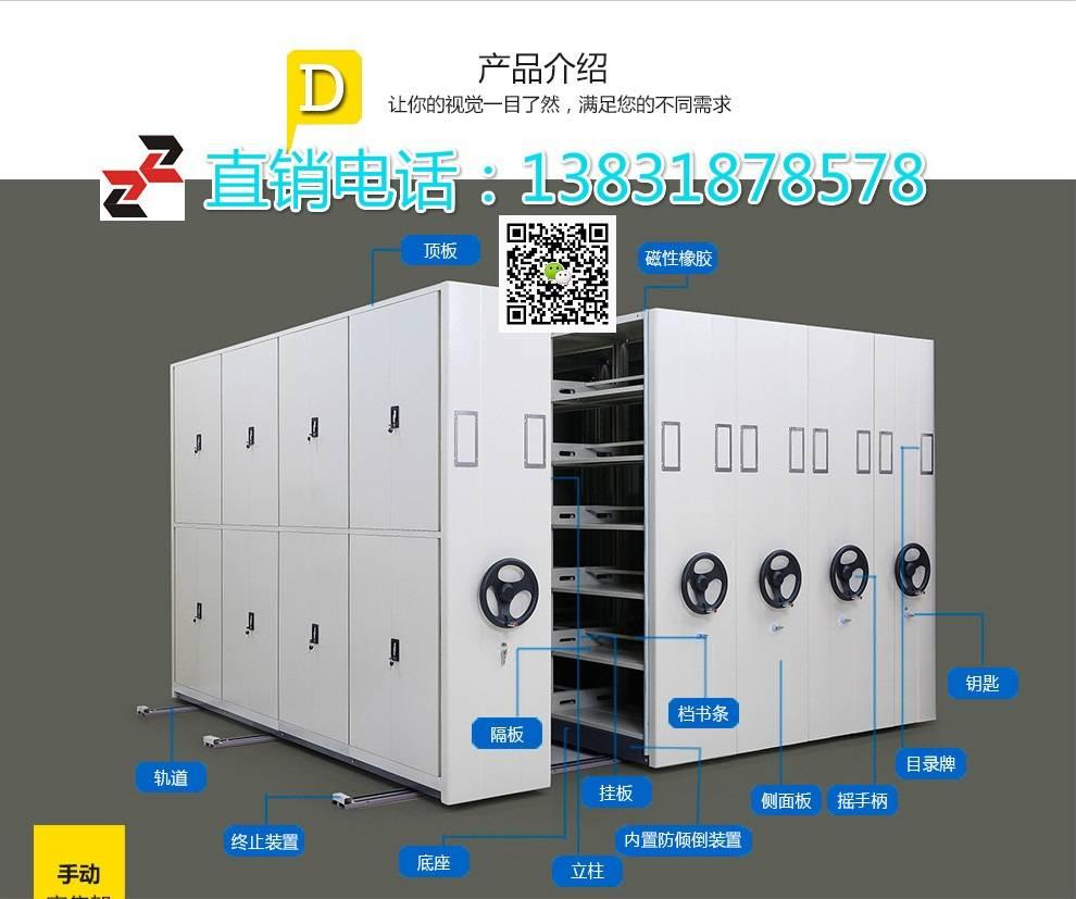 忻州使用方便电表智能密集架好用厂家