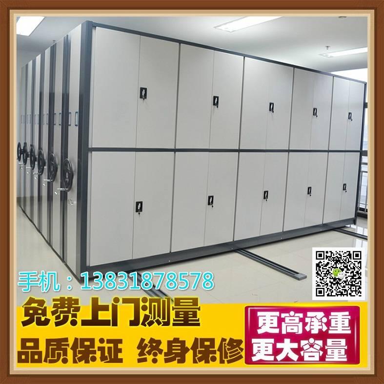 巴楚县档案密集柜8984