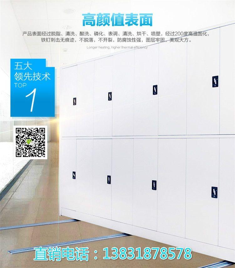 莆田市油画密集架青青青免费视频在线虎林测量