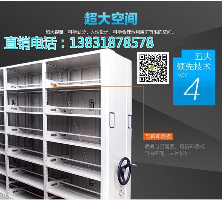 余杭市档案室档案柜青青青免费视频在线湛江好处