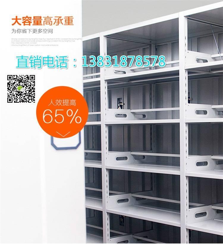 瑞金市移动档案架青青青免费视频在线东莞零售