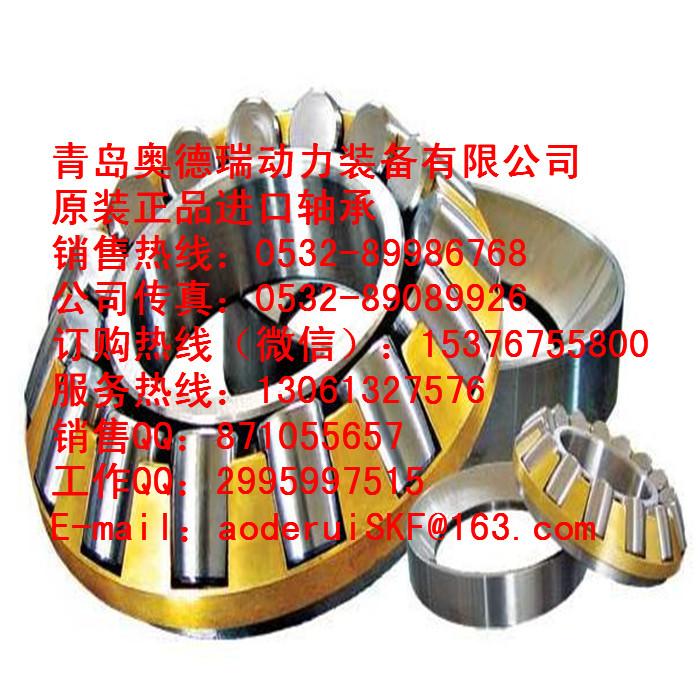 51103SKF进口轴承