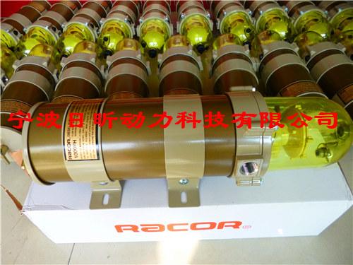 山西忻州帕金斯1004发动机缸体日昕动力科技