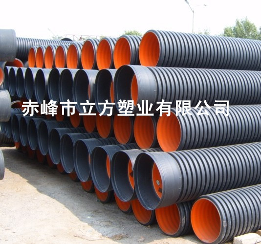 忻州双壁波纹管价格低廉/赤峰市方立管道