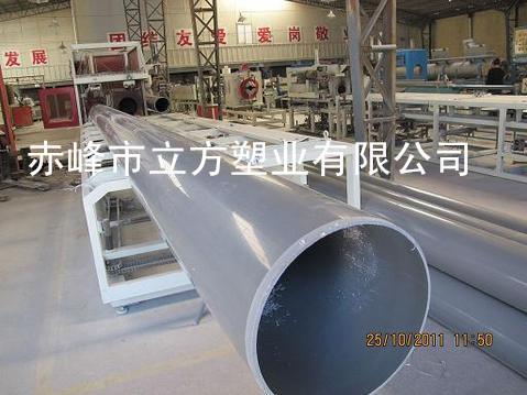 锦州MPP电力管领军企业/赤峰市方立管道
