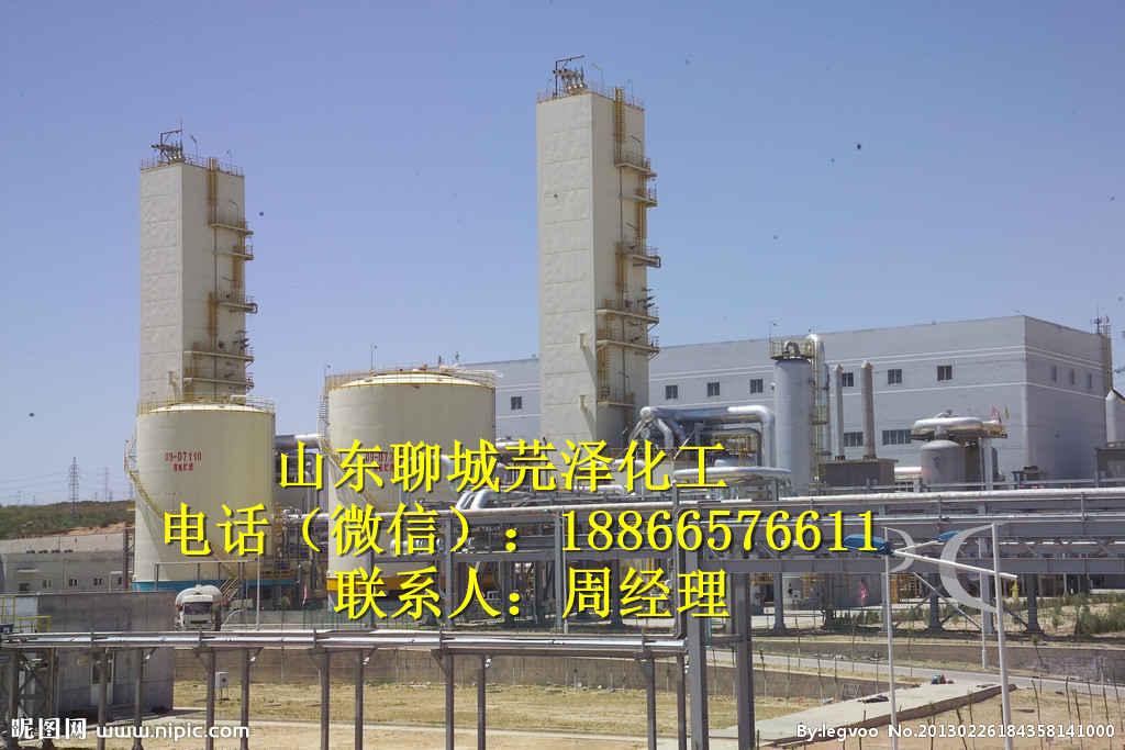 双氧水临沂工业级优质产品供应