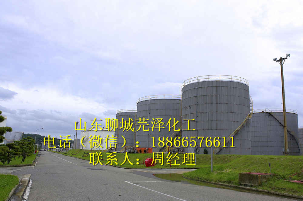 异丁醇99泰安工业级供应