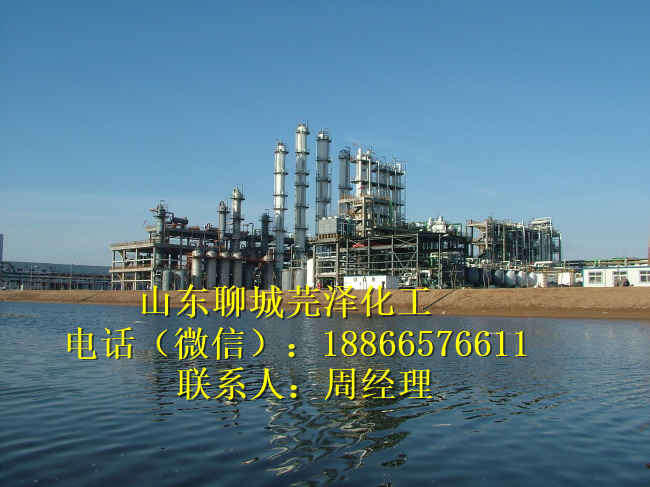 二氯甲烷99.9白城工业级优质产品供应