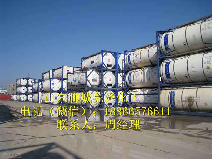 正丁醛99.8东营工厂直接供货一手货源