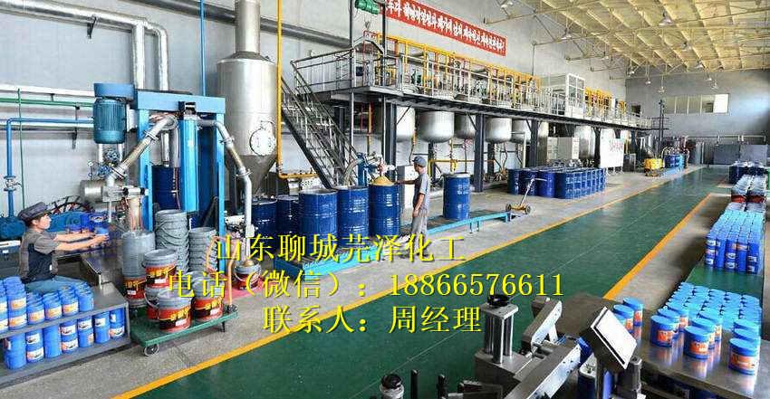 一氯甲烷99.9南阳生产商供应商