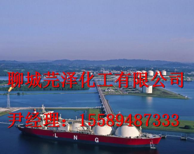 南通二氯甲烷99.9出厂