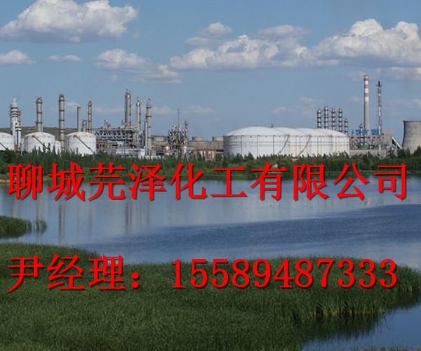 温州市DMF99.9供应厂家