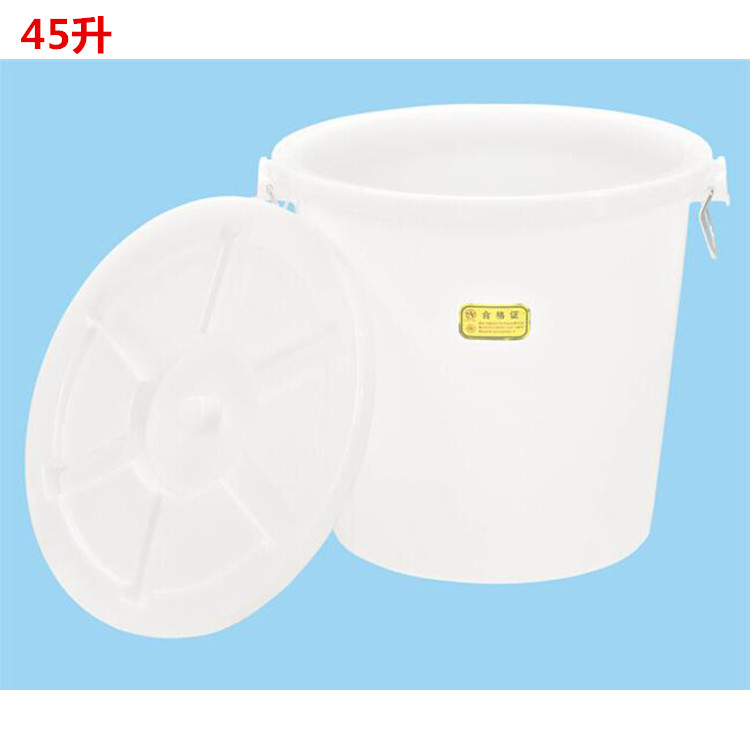 佛山尚溢塑料制品生产食品级带盖45升65升100升120升150升200升白色塑料桶