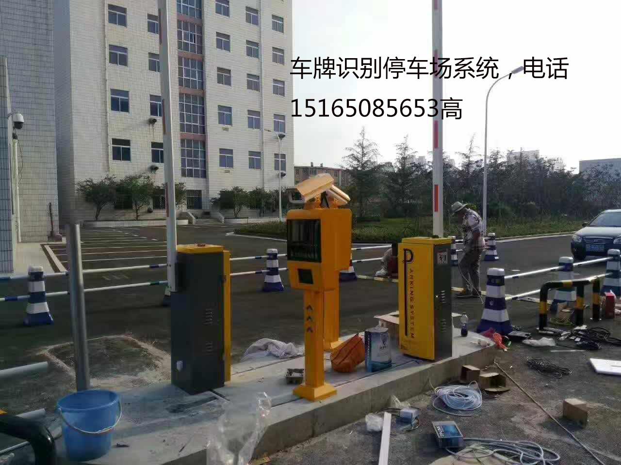 桓台县智能道闸系统道闸生产商