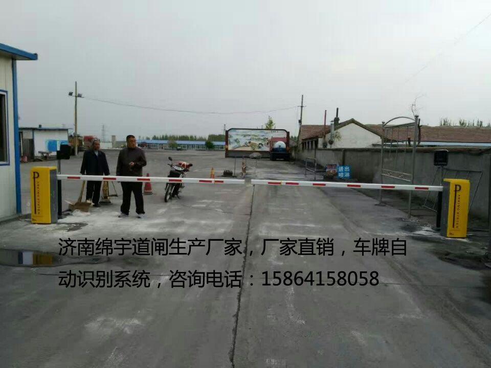 济南市高新区小区蓝牙道闸系统自动识别抬杆系统