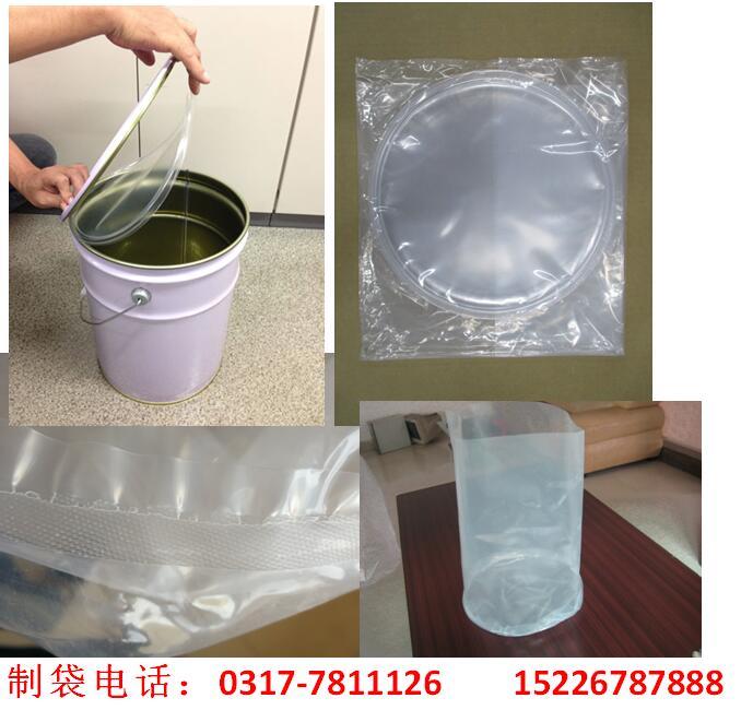 东光铝箔圆底立体袋  铝膜硅酮胶圆底袋 有机硅胶圆底袋