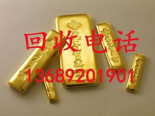 韩森寨AU750回收价格