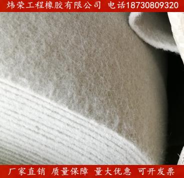 长?#23458;?#24037;布公路防裂 隔离 反滤专用布 价格合理 厂家直销